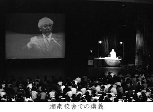 現代文明論_講義in湘南