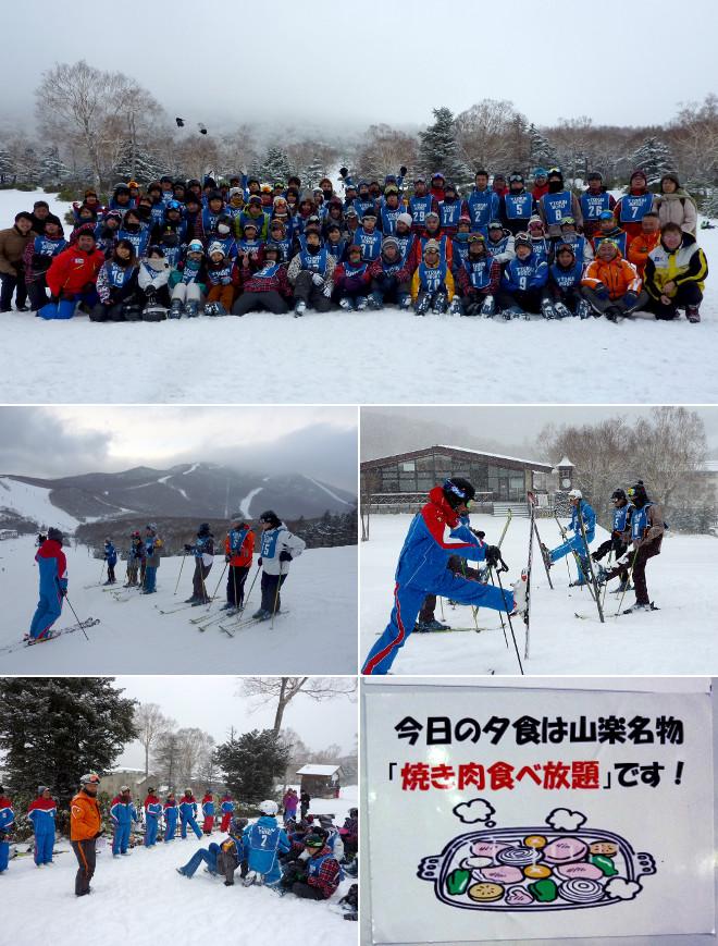 20160126総合講座_冬季野外教室